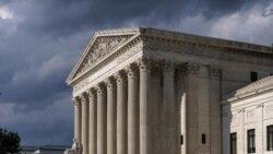 美最高法院裁決:某些移民無權獲得保釋聽證