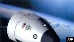 Blue Origin şirketinin uzaya astronotları getirip götürmek için tasarladığı araçlardan birinin temsili fotoğrafı