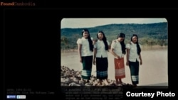 Screenshot of a photo on 'Found Cambodia' website of friends gathered near a lake in Site Two Refugee Camp in 1985.