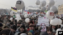 Москва. Демонстрация на Болотной площади