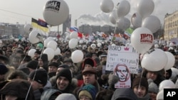 Болотная площадь. Москва. Россия. 4 февраля 2012 г.