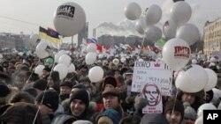Протесты на Болотной площади в Москве в 2012 году