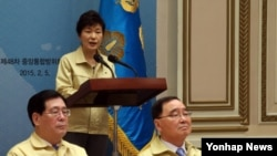 박근혜 한국 대통령이 5일 청와대 영빈관에서 열린 제48차 중앙통합방위회의에서 인사말을 하고 있다.