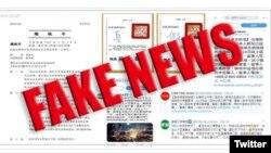 台灣外交部長吳釗燮2020年2月29日發推稱中國以網絡戰干擾台灣防疫(台灣外交部推特)