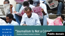 Human Rights Watch report on Ethiopia media
