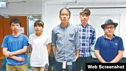 支持港独的本土关注组在港大召开记者会(苹果日报图片)