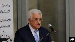 Tổng thống Palestine Mahmoud Abbas lên án 'việc giết hại thường dân từ bất cứ phía nào'.