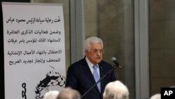 محمود عباس رئیس تشکیلات خودگردان فلسطینی