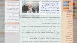 وعده کاهش نرخ دلار در ایران