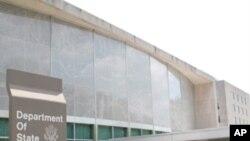 워싱턴 DC 소재한 미국 국무부 건물