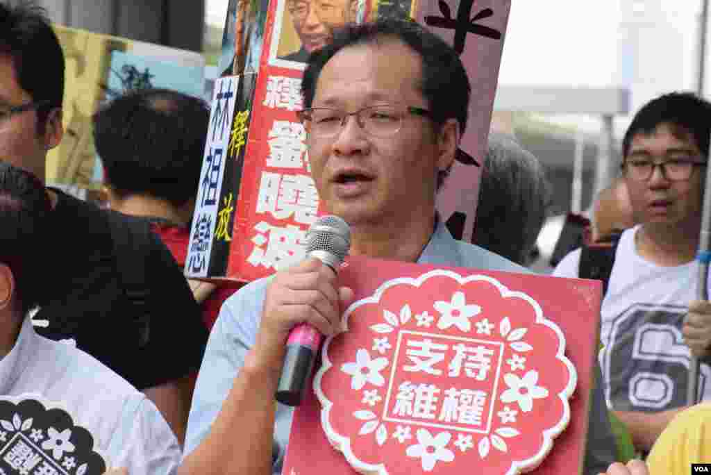 香港支聯會副主席蔡耀昌 (美國之音 湯惠芸拍攝)