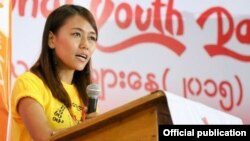 Thinzar Shunlei Yi gave a key note speech at Youth Organizations Expo and FundFair for Myanmar