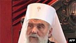 Patrijarh Irinej: Ne zazirati od Evropske zajednice