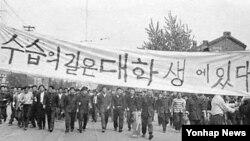[비밀 외교문서 속 북한] 1960년 7월 한국 총선 분석