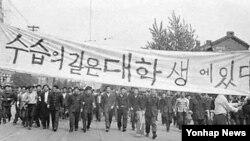[비밀 외교문서 속 북한] 한국 유신 반대 시위 분석