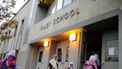 دادگاهی در نیویورک رئیس پیشین بنیاد علوی را به زندان محکوم کرد