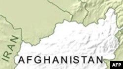 Afganistan'daki BM Binasına Saldırı