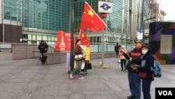 台湾统派人士在台北101大楼前展示五星旗