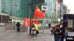 台湾举行是否应该禁止公开展示五星旗的公投辩论