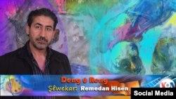 Ramadan Hussien