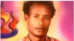 Bombii Mummicha Ministeeraa Abiyyitti Darbatame Faccisee ofii wareegame: Maatii
