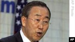 联合国秘书长号召采取措施防止性暴力