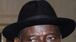رييس جمهوری موقت نيجريه کابينه وزرای آن کشور را «منحل» اعلام کرد