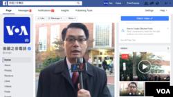 美國之音粵語組在DC投票站用面書現場報導