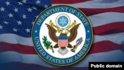 Stejt department u saopštenju najavio da će uputiti tim za čišćenje mina u Srbiju i BIH