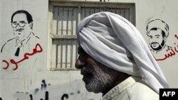 У Бахрейні учасника протестів засуджено до смерті