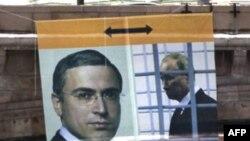 Ходорковского отправили в неизвестную колонию