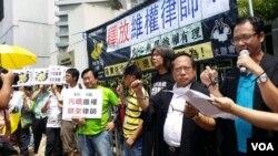 香港支聯會7月12日下午到中聯辦抗議大批中國維權律師被捕