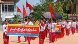 မြန္ညီညြတ္ေရးပါတီဘက္က NLD နဲ႔ ေဆြးေႏြးလိုတဲ့အခ်က္