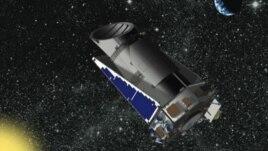 NASA dhe misioni Kepler