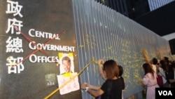 学生和市民在政总东侧公民广场铁栅栏上系黄丝带表真普选诉求(美国之音海彦拍摄 )