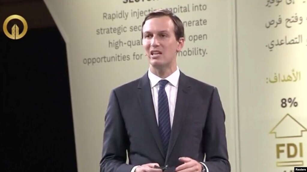 Ông Jared Kushner trình bày kế hoạch tại Bahrain