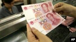 Mức phá giá 1,9% này được coi là mạnh nhất tại Trung Quốc trong hai thập kỷ qua, và đang tác động mạnh lên thị trường tài chính thế giới.