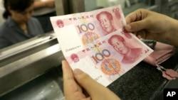 人民币百元钞票