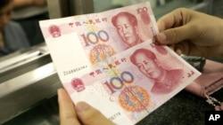 人民幣百元钞票