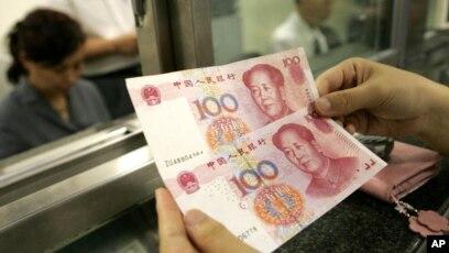 Chủ quyền tiền tệ là những cấu thành đặc biệt của chủ quyền chính trị, chủ quyền quốc gia.
