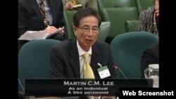 李柱铭在加拿大国会外委会作证(苹果日报图片 2015年3月15日)