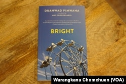 Bright, a Thai novel that has been translated by Mui Poopoksakul, Berlin-based Thai translator