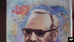 پروفیسر احتشام حسین