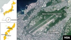 Marine Corps Air Station, Futenma, Okinawa, Japan.