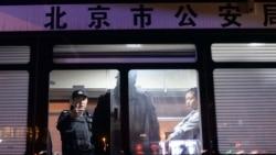 """傅政华被""""请君入瓮"""" 中共释放什么信号?"""
