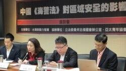中國通過海警法 台軍事專家:與其他國家發生灰色衝突的工具