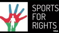 """""""Hüquqlar üçün İdman"""" (Sports For Rights) təşkilatı-logo"""