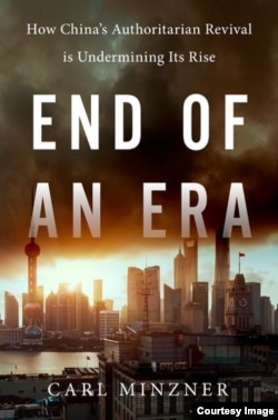 新书《一个时代的结束》(End of an Era)的封面(英国牛津大学出版社图片)