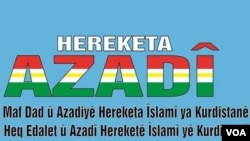 Azadi Movement of Kurdistan