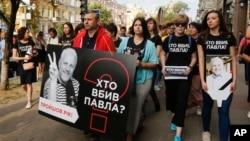 Активисты и журналисты провели марш памяти погибшего журналиста Павла Шеремета. Киев, Украина. 20 июля 2017 г.